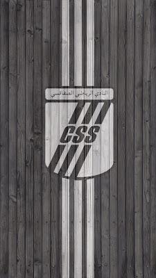 CSS hd Fonds d'écran HD et Arrières-plan Club Sportif Sfaxien gez gratuitement sur tous vos appareils , Smartphone ou Tablette