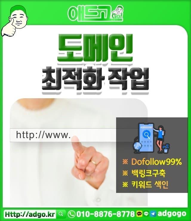 산청군청홍보마케팅회사