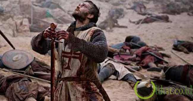 Kematian Ksatria Templar