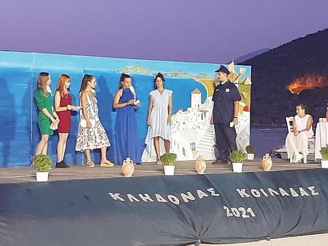 Αργολίδα: Αναβίωσαν το έθιμο του Κλήδονα στην Κοιλάδα Ερμιονίδας