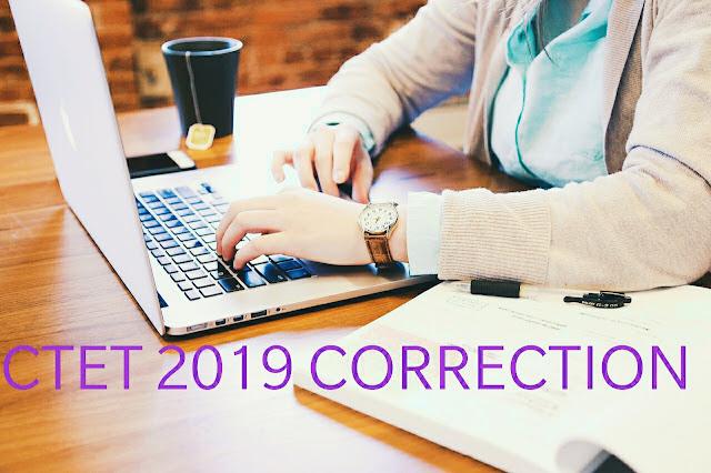 CTET 2019: आवेदन में सुधार हेतु विंडो खुली, आवेदक ऑनलाइन आवेदन में 10 अक्टूबर तक ctet.nic.in पर करें गलती सुधार, जानिए कैसे करें सुधार