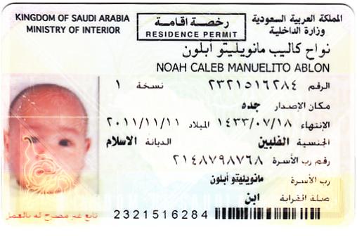 Id Card Iqama Saudi Arabia