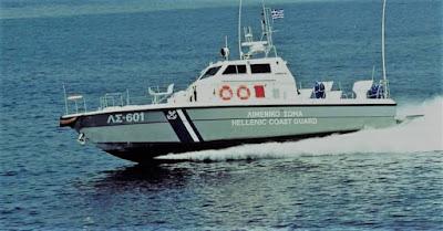 Παρενόχληση περιπολικού σκάφους Λ.Σ.-ΕΛ.ΑΚΤ. από περιπολικό σκάφος Τουρκικής Ακτοφυλακής