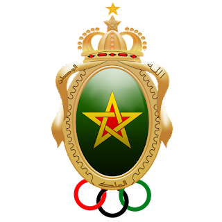 القوات المسلحة الملكية المغربية