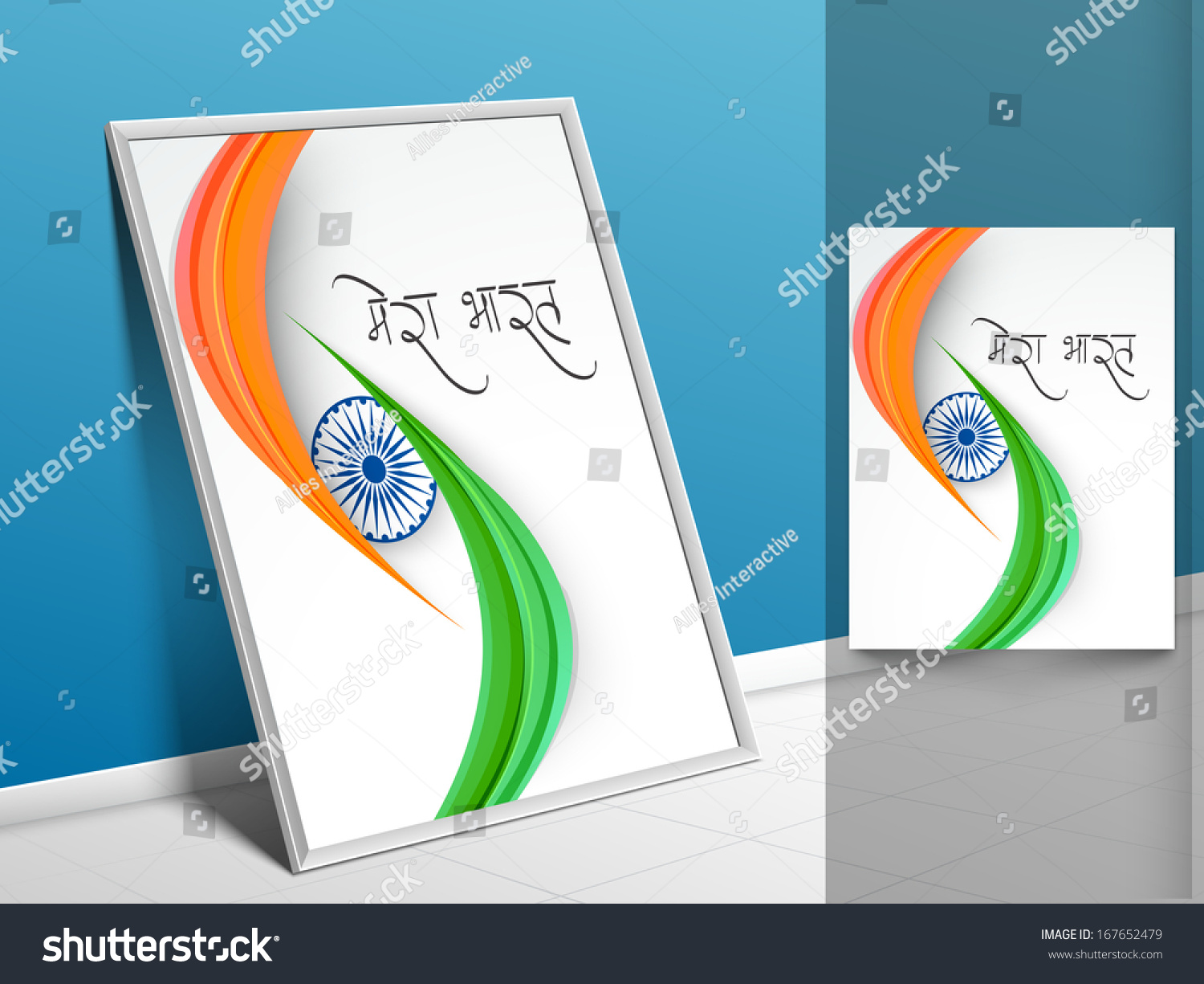 Card Making Ideas For Republic Day Part - 23: Stock-vector-indian-republic-day-or-independence-day-