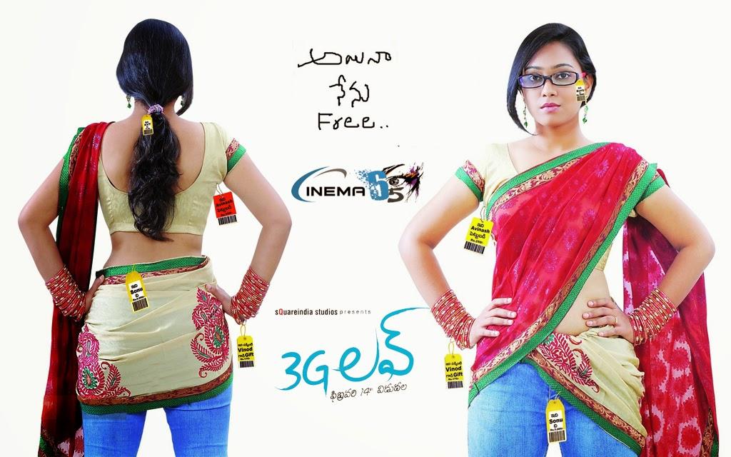 Love songs in telugu movies - Call of duty ghost map pack 2