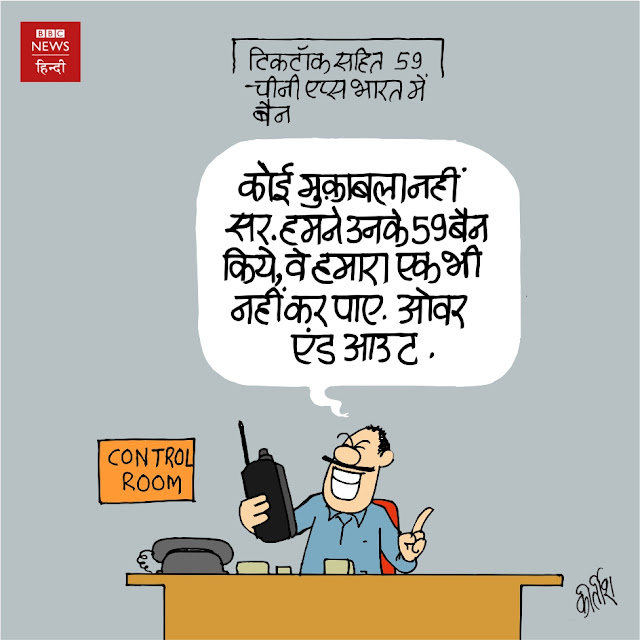TikTok, china, indian political cartoon, cartoons on politics, mobile, cartoonist kirtish bhatt