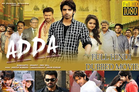 Yeh Hai Adda 2016 Hindi Dubbed 480p Download