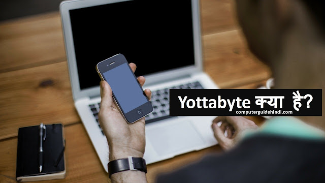 yottabyte in Hindi