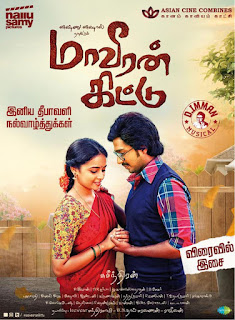 Maaveeran Kittu Tamil Movie Download HD Full Free 2016 720p Bluray thumbnail