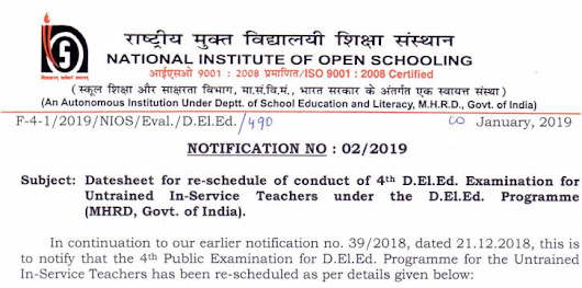 NEW DATESHEET OF NIOS DELED 508 509 EXAM 2018-19