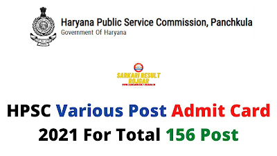 HPSC Various Post Admit Card 2021 For Total 156 Post