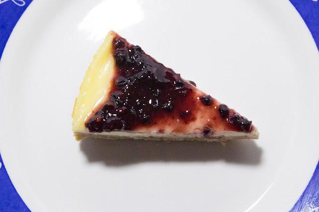 Tarta de queso y jengibre con mermelada de moras - Mas que pasta