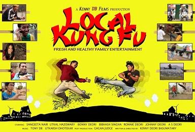 local kung fu assamese cinema Watch