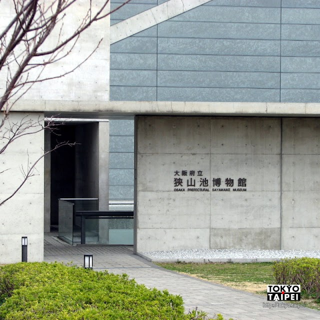 【狹山池博物館】用一座波瀾壯闊的建築物 紀錄1400年歷史的水池