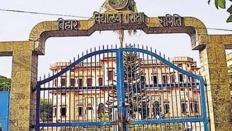 BSEB Bihar Board Matric sent up exam 2021 : बिहार बोर्ड मैट्रिक सेंटअप परीक्षा की तिथि में बदलाव, जानें नया शेड्यूल
