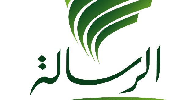 برامج قناة الرسالة 2021 دليل شامل