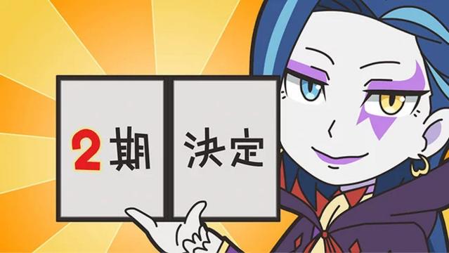 Imagen que confirmaba la segunda temporada de Isekai Quartet