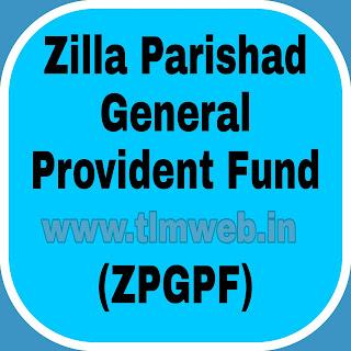 Zilla Parishad General Provident Fund
