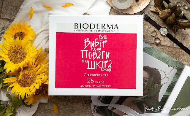 Bioderma Sensibio отзыв