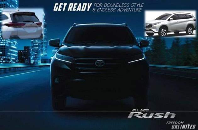 All_New_Toyota_Rush_2018