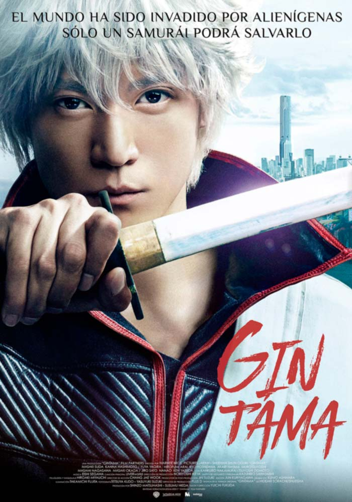 Gintama live-action poster (Mediatres Estudio)
