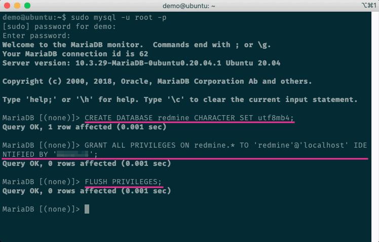 在MySQL中建立Redmine的資料庫