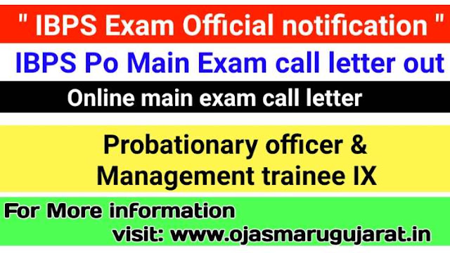 IBPS PO Main Exam Call Letter download 2019