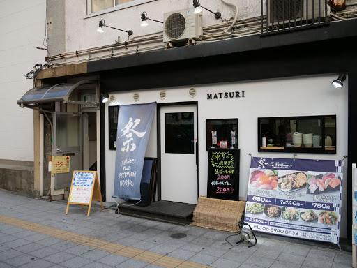 Restoran MATSURI