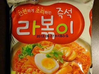 Mie Instant Korea Paling Pedas
