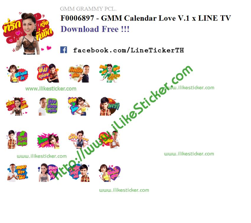 GMM Calendar Love V.1 x LINE TV