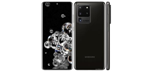 Cara Screenshot Samsung Galaxy S20 Ultra