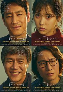 Sinopsis pemain genre Drama My Mister (2018)