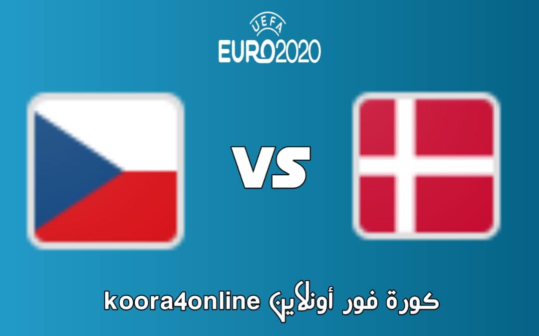 مشاهدة مباراة التشيك و الدنمارك بث مباشر  03-07-2021 كأس أوروبا 2021