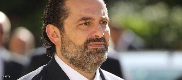 سعد الحريري رد على ميشال عون. استعان  بنصوص من الكتاب المقدس للرد على ما جاء في فيديو مسرب / الأهرام نيوز
