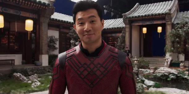 Shang Chi simu li