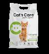 Dog´s Care lança granulado higiênico100% biodegradável para gatos