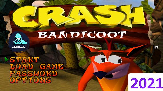 تحميل لعبه كراش بانديكوت crash bandicoot