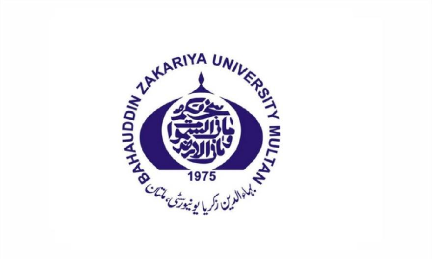 Jobs in Bahauddin Zakariya University Multan BZU