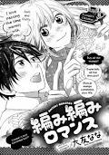 Amiami Romance