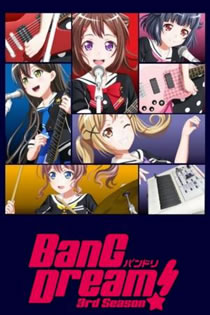 BanG Dream! 3nd Legendado