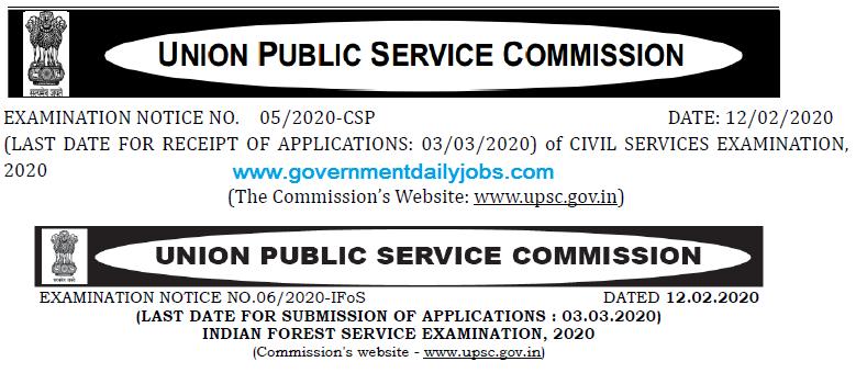 UPSC Civil Service 2020 Notification