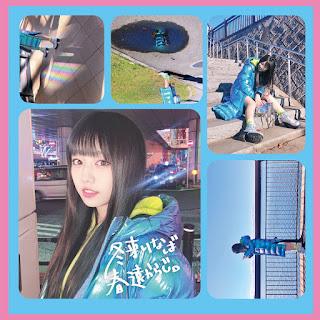 [M-Album] Aika Hirota: Aia - Fuyu Kitarinaba Haru Tookaraji