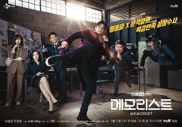 Rekomendasi Drama Korea misteri Detektif Terbaik
