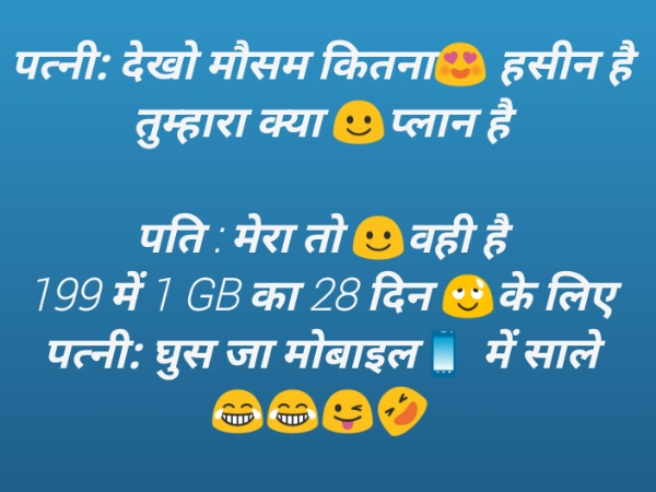 Hindi jokes - latest jokes in Hindi