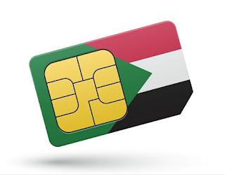 الهيئة القومية للاتصالات : قطع خدمة الإنترنت في السودان بالتزامن مع امتحانات الشهادة السودانية
