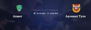 Ахмат - Арсенал Тула смотреть онлайн бесплатно 26 октября 2019 прямая трансляция в 16:30 МСК.