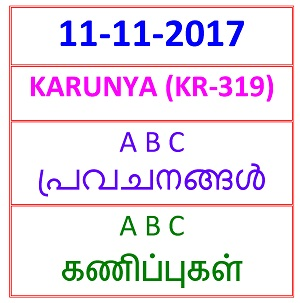 11 NOV 2017 KARUNYA (KR-319) A B C PREDICTIONS