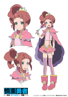 "Manga: Anunciado el staff del anime ""Shinchou Yuusha"""