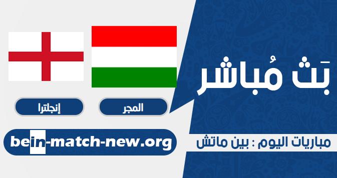 المجر وإنجلترا